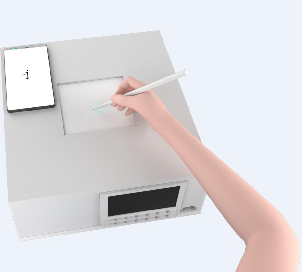 专利交易-一种被动书写绘画练习装置