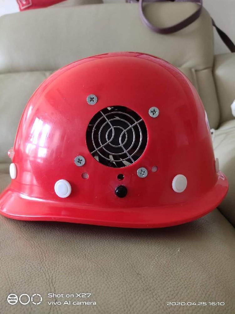 专利交易-一种安全帽