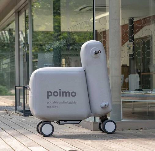 专利交易-便携式移动充气电动车