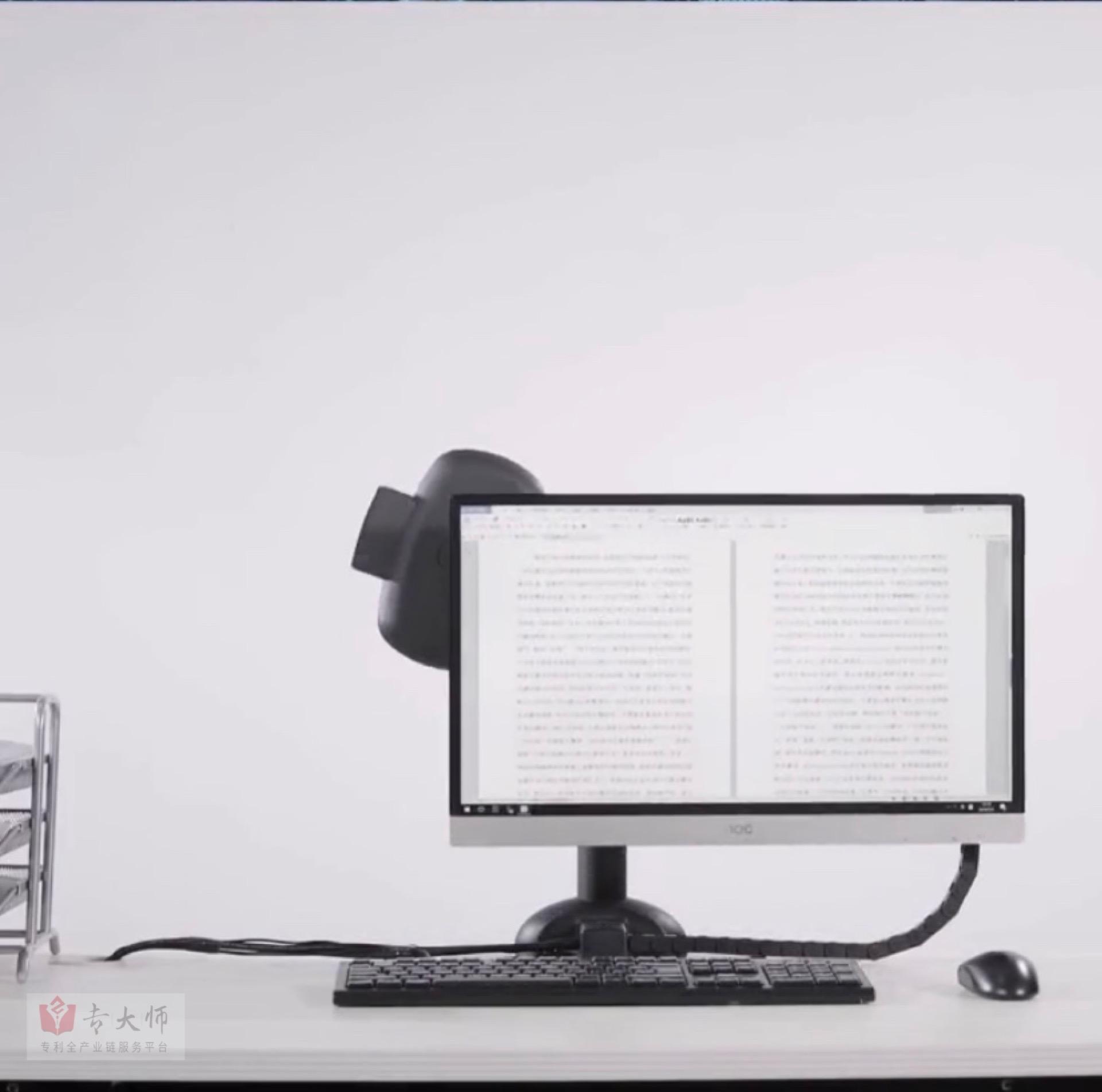 专利交易-颈椎机
