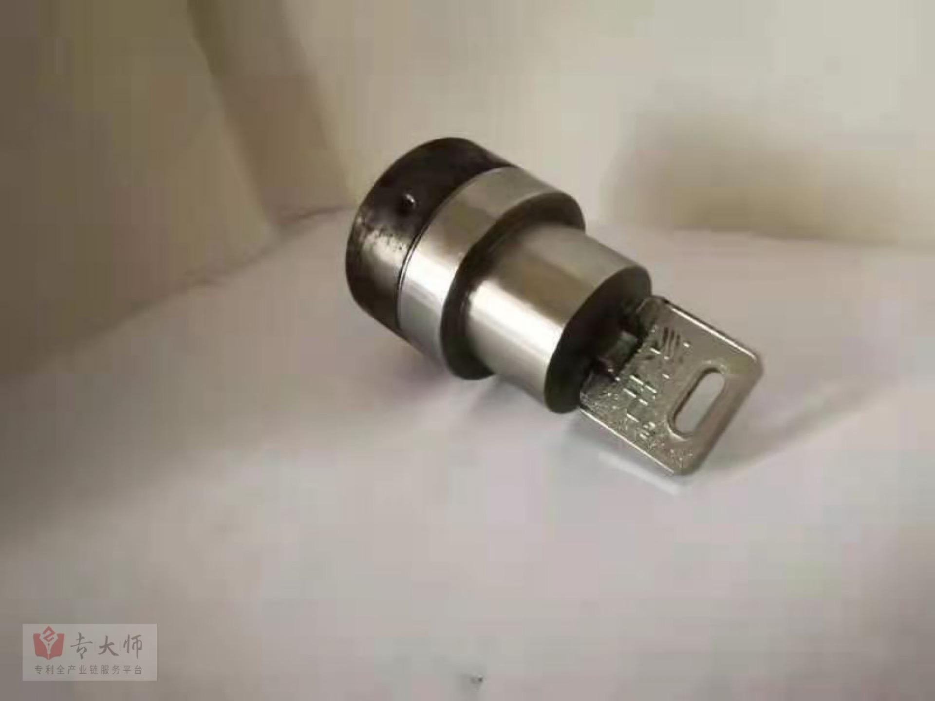 专利交易-机械锁芯