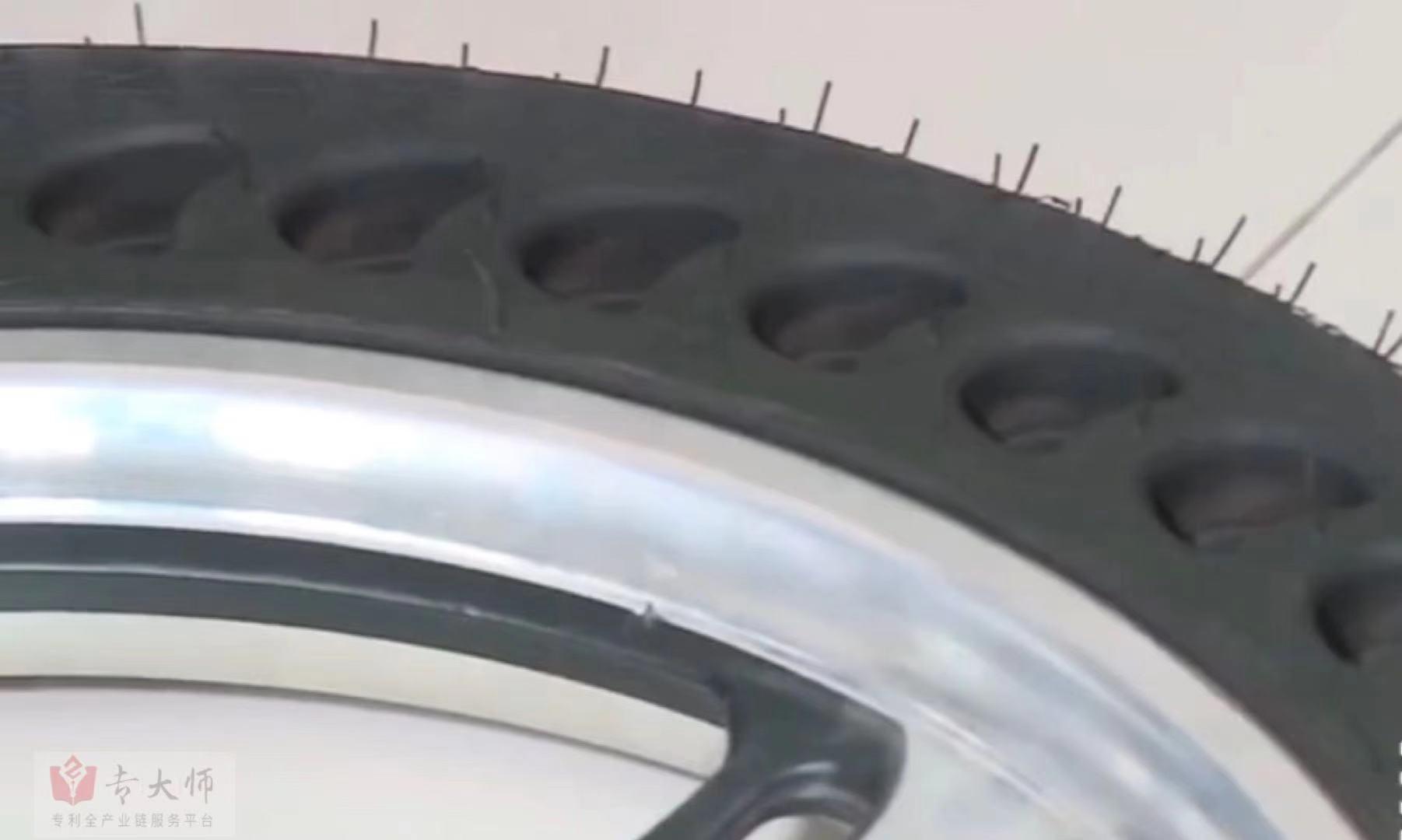 专利交易-免充气轮胎