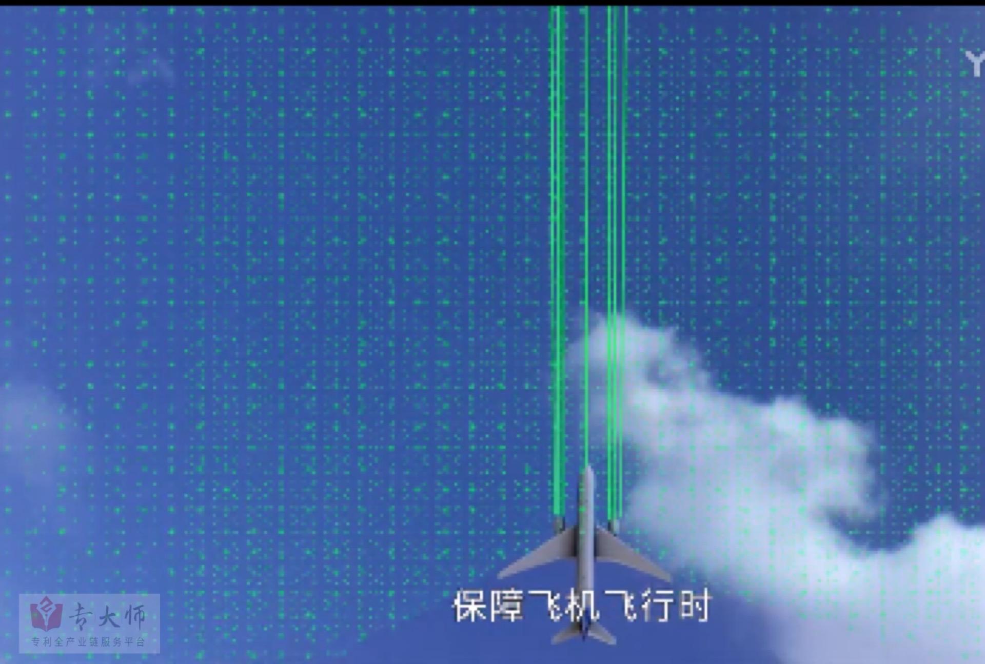 专利交易-飞机防撞装置