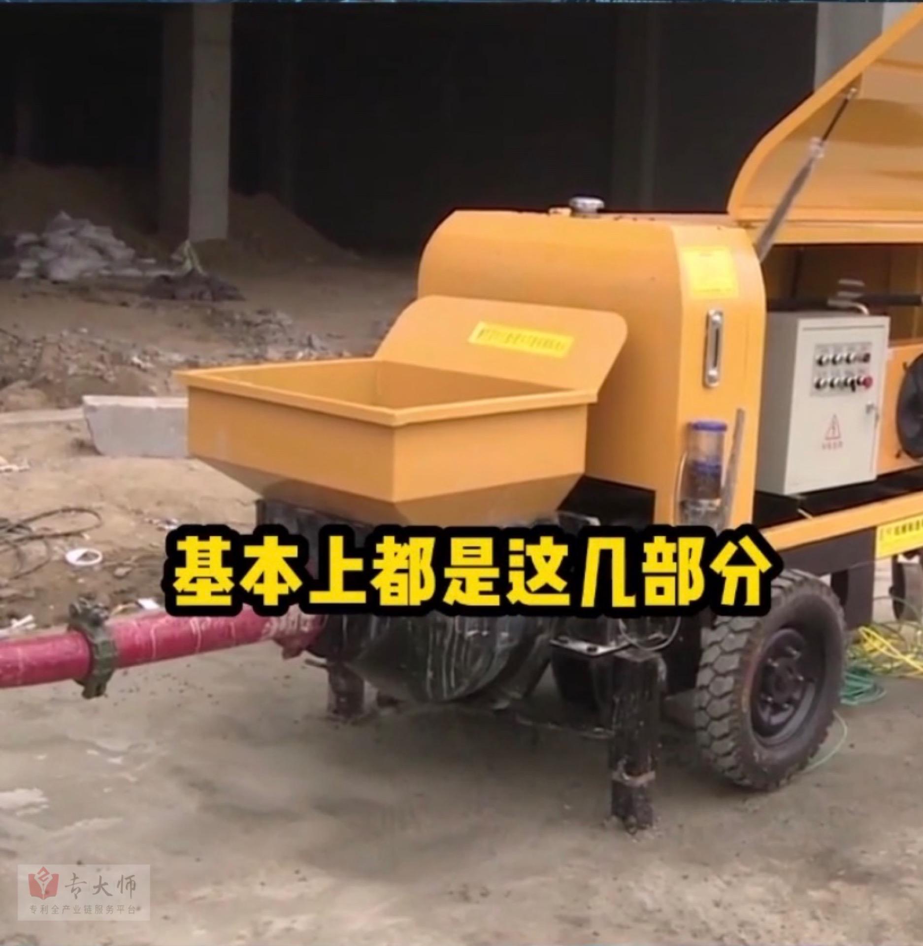 专利交易-混凝土输送泵
