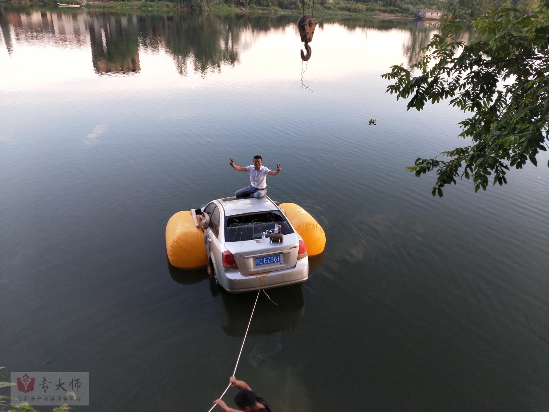 专利交易-汽车落水逃生装置