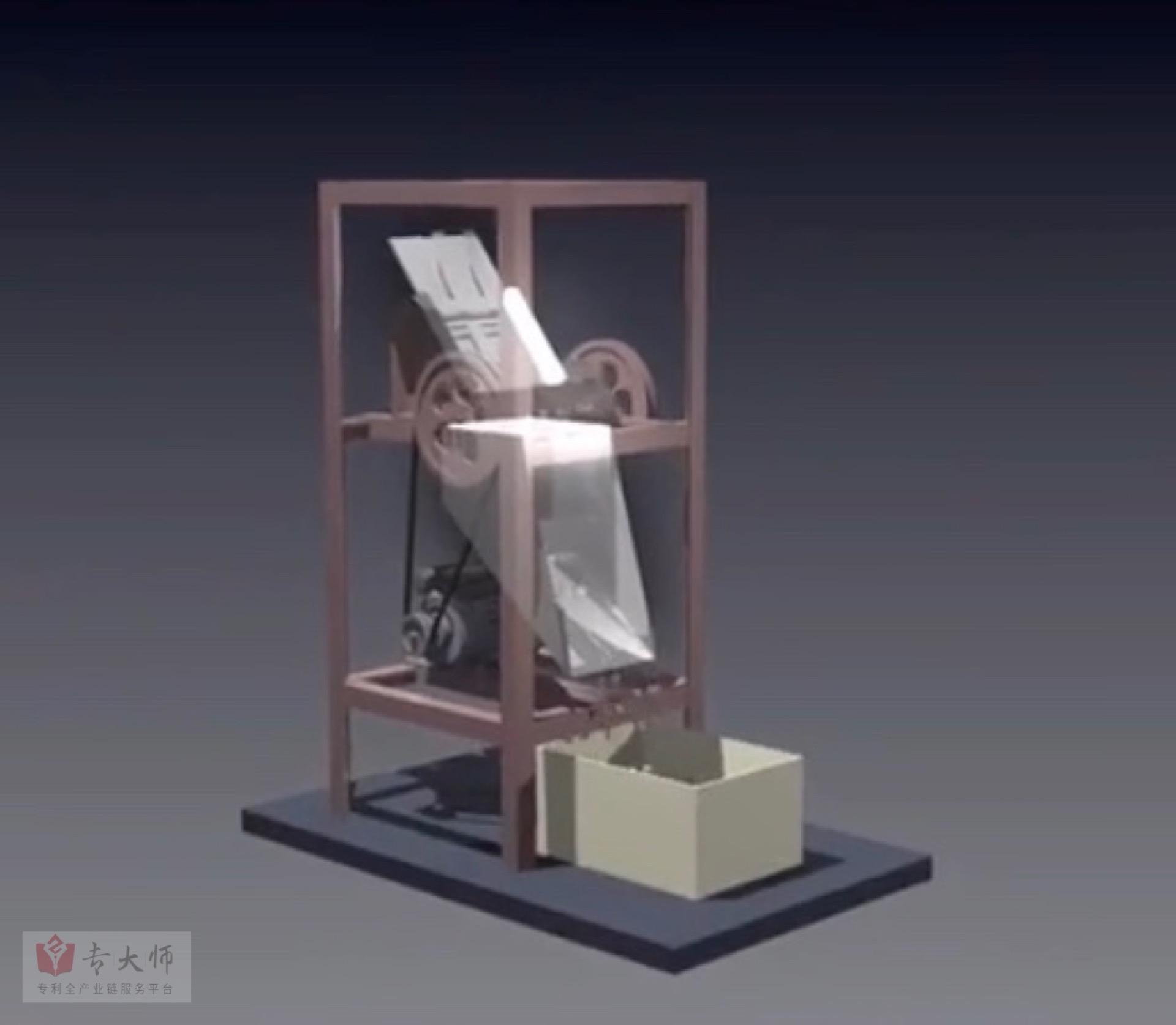 专利交易-自动掰馍机