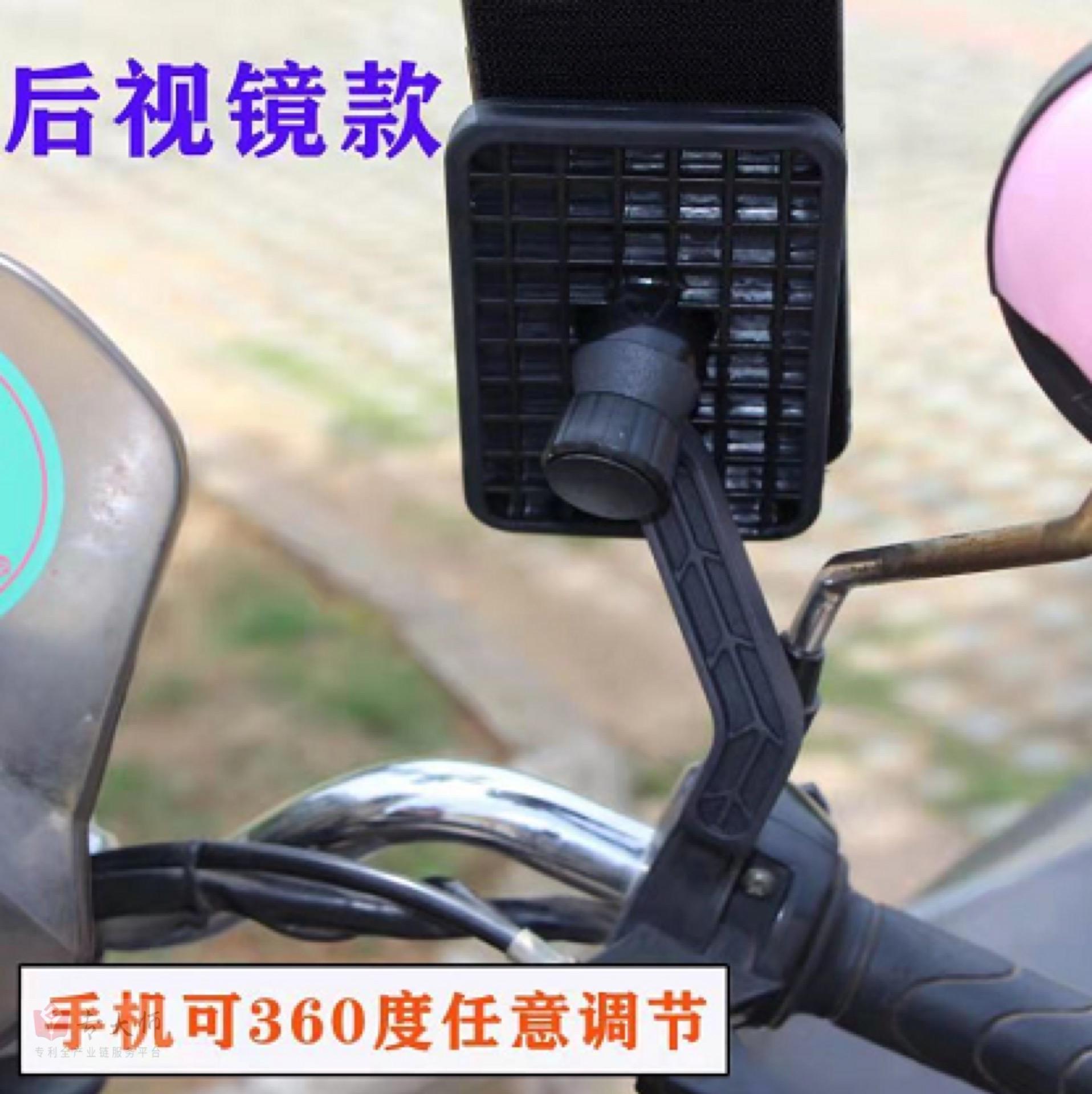 专利交易-魔术贴骑行手机支架后视镜款