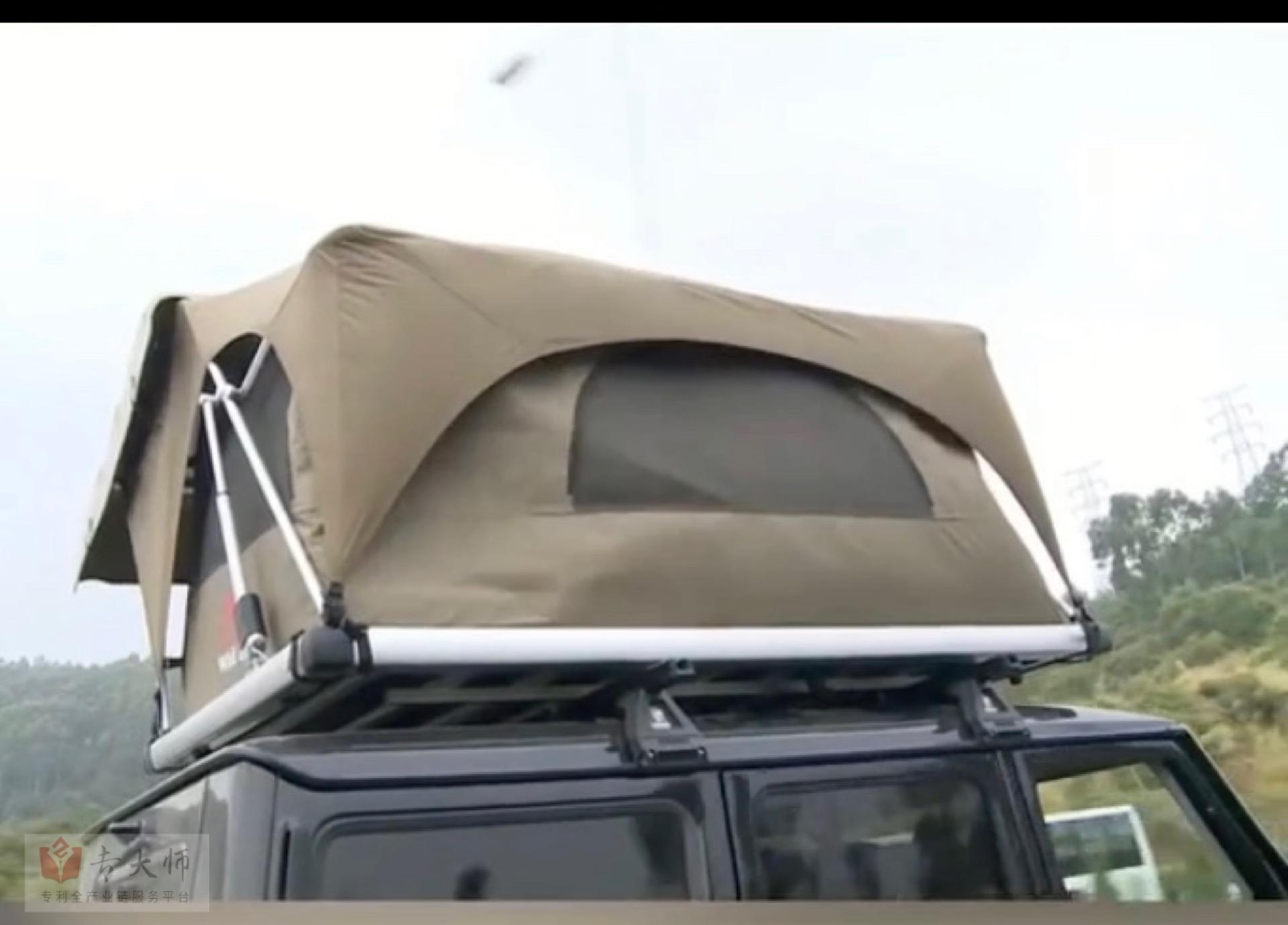 专利交易-全自动车顶帐篷