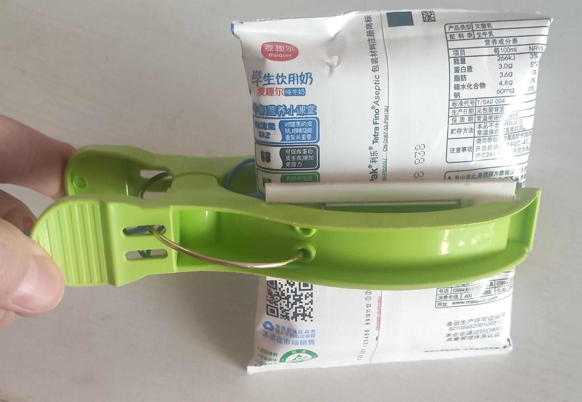 专利交易-牛奶加热器