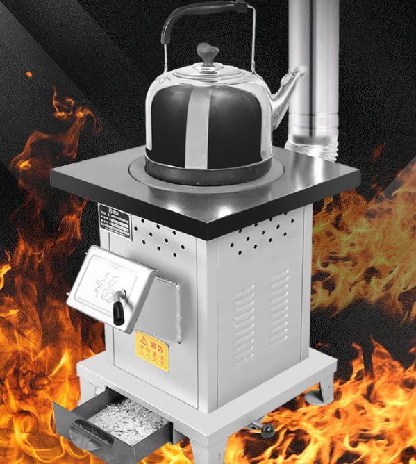 专利交易-活体式多功能家用炉